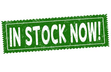 stockpile: In stock now grunge rubber stamp on white background, vector illustration Illustration
