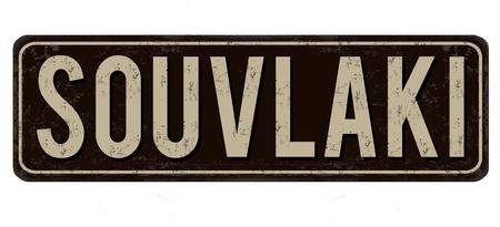 Souvlaki vintage rusty metal sign on a white background, vector illustration Illustration