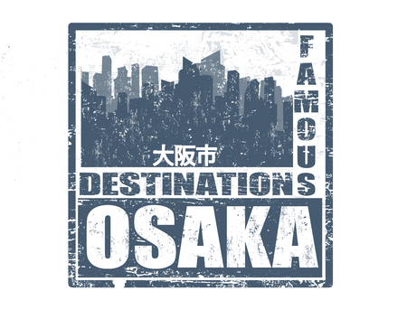 civilization: Blue grunge rubber stamp with the name of Osaka the city of Japan, vector illustration