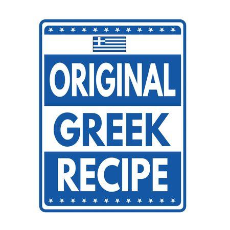 Original greek recipe sign or stamp on white background, vector illustration