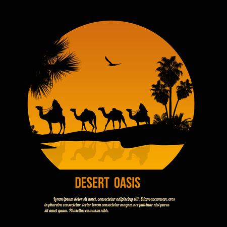사막 오아시스 테마 포스터 디자인, 벡터 일러스트 레이 션 일러스트