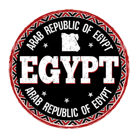 african business: Egypt grunge rubber stamp on white background, vector illustration
