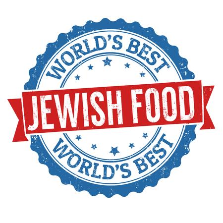 Jewish food grunge rubber stamp on white background, vector illustration