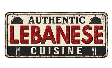 Authentische libanesische Küche Vintage rostiges Metallschild auf weißem Hintergrund, Vektorillustration