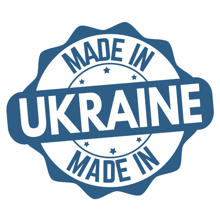Made in Ukraine sign or stamp on white background, vector illustration