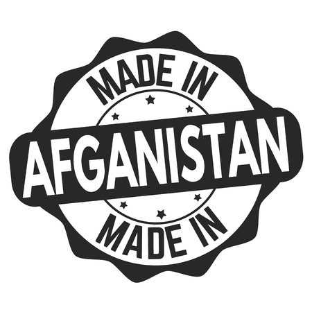 Made in Afganistan sign or stamp on white background, vector illustration
