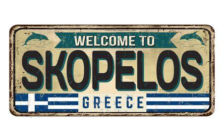 Welcome to Skopelos vintage rusty metal sign on a white background, vector illustration Ilustração