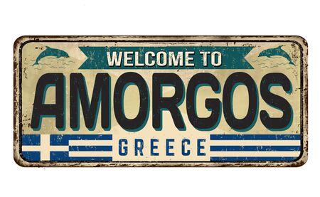 Welcome to Amorgos vintage rusty metal sign on a white background, vector illustration Ilustração
