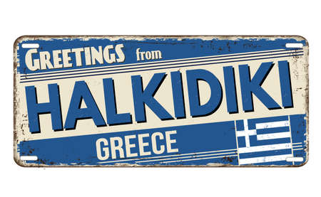 Greetings from Halkidiki vintage rusty metal plate on a white background, vector illustration