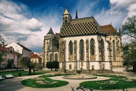 St. Michael chapel
