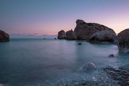 Aphrodites Rock in Cyprus Stock fotó