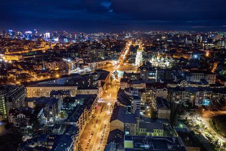 Kyiv at night Stok Fotoğraf