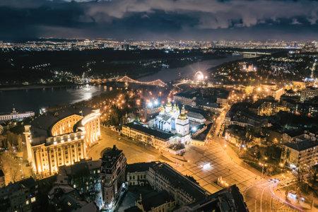 Aerial night view night Kyiv Stok Fotoğraf - 161113114