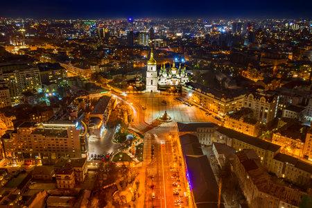 Aerial night view night Kyiv