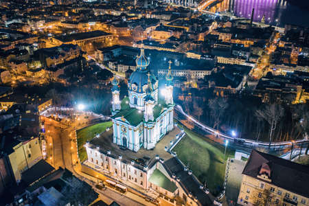Aerial view of St Andrews Church in Kyiv