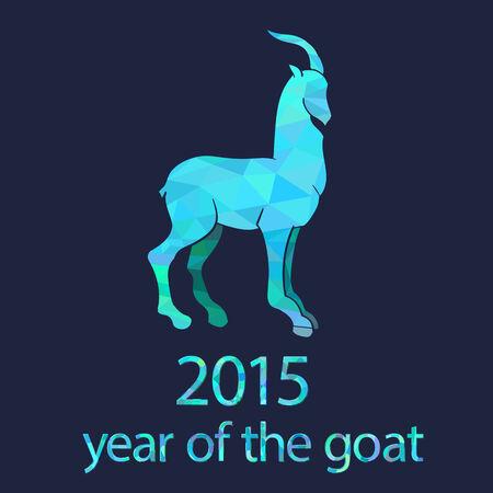azure: Chinese New Year 2015, goat with azure geometric pattern Illustration