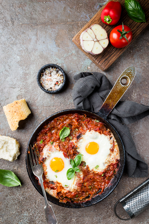 Shakshuka, Typical Israel food