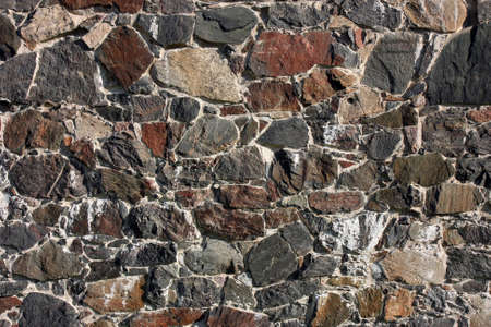 Textured background image showing an old stone wall pattern