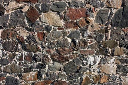 Textured Background Image Anzeigen einer alten Steinmauer-Musters Standard-Bild - 7743376