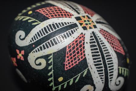 Pysanka is a Ukrainian Easter Egg decorated with traditional Ukrainian folk designs using a wax-resist method. Stockfoto