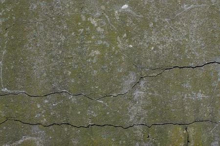black mold: old cracked wall texture grunge background blackboard Stock Photo