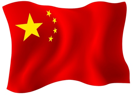 china flag: Waving Chinese national flag