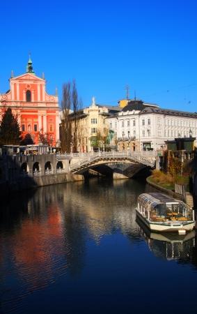 slovenia: The Franciscan Church of the Annunciation, Triple Bridge, Ljubljana, Slovenia, Europe