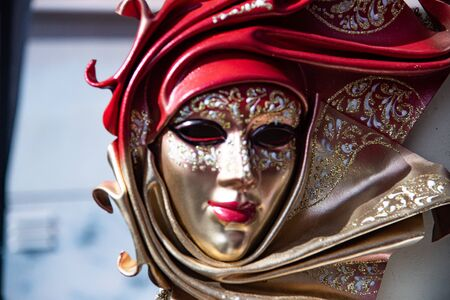 Large carnival mask depicting a woman. Stock fotó - 132518181