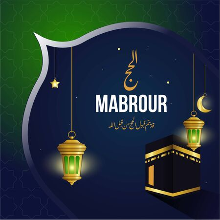 Hajj Mabrour islamic banner template design with kaaba illustration, with lantern and arabic calligraphy - Translation of text : Hajj (pilgrimage) may your pilgrimage be accepted by Allah