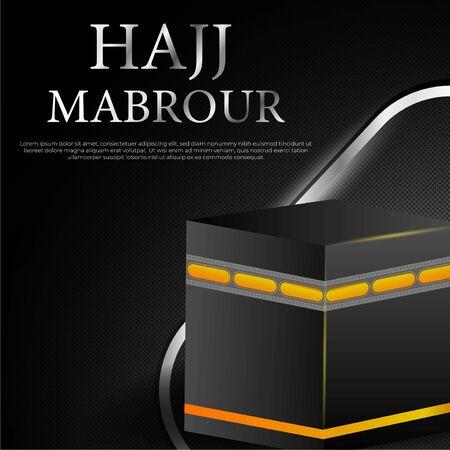 Hajj Mabrour islamic banner template design with metal lantern - Translation of text : Hajj (pilgrimage)