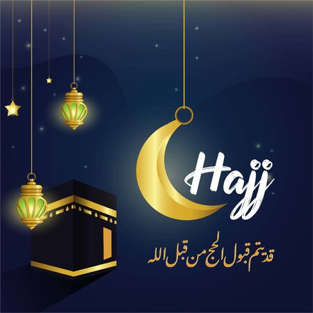 Hajj Mabrour islamic banner template design with kaaba illustration, with lantern and arabic calligraphy - Translation of text : Hajj (pilgrimage) may your pilgrimage be accepted by Allah Stock fotó - 133741074