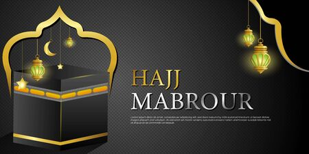 Hajj Mabrour islamic banner template design with gold lantern - Translation of text : Hajj (pilgrimage) Stock fotó - 133741075