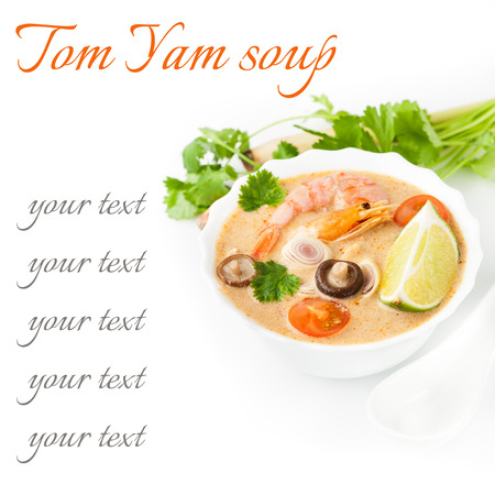 Tom Yam soup with coconut milk. Traditional Thai spicy soup. Seafood photo