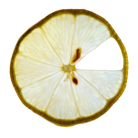 Lemon in light. Element of design. Stock Photo - 7895157
