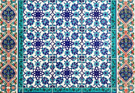 arabic  style: Geometric pattern. Element of design