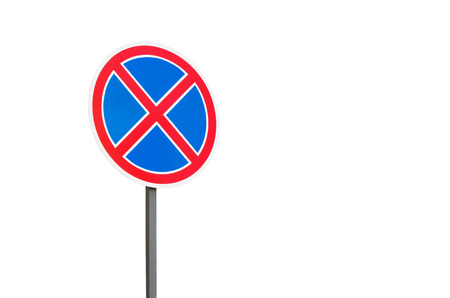Road sign parking stop  Isolated object  photo