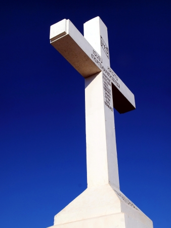 cross on top of Krizevac near Medjugorje in Bosnia-Herzegovina, a place of numerous pilgrimages from all over the world photo