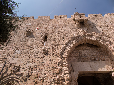 fortify: old walls of the historic part of Jeozolimy