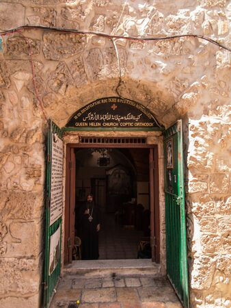 old  buildings: Old buildings in a Coptic part of the complex of the Basilica of the Holy Sepulchre in Jerusalem, Israel Stock Photo