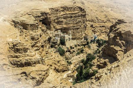 holy land: Judaean Desert - The Holy Land