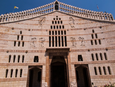 nazareth: The main facade of Basilica of the Annunciation in Nazareth, Israel