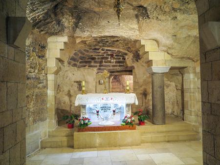 NAZARETH, ISRAEL July 8, 2015; inside the Basilica of the Annunciation. Nazareth, july 8, 2015