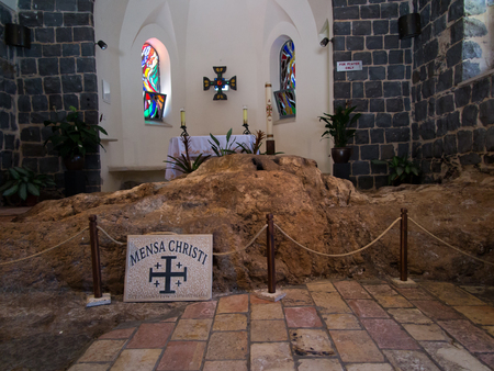 primacy: Church of the Primacy of Peter, Tabgha, Israel Editorial