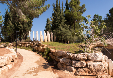 Monument in Yad Vashem.Holocaust Memorial.Jerusalem Israel Imagens