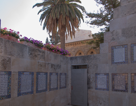 mount of olives: JERUSALEM, ISRAEL - JULY 13, 2015: Text of the Pater Noster prayer different languageson one of the walls within the Church of the Pater Noster on Mount of Olives. Israel