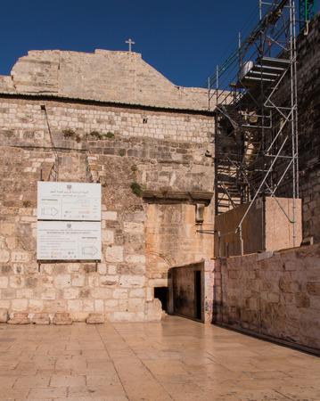 renovated: Palestine. The city of Bethlehem. Renovated Church of the Nativity of Jesus Christ