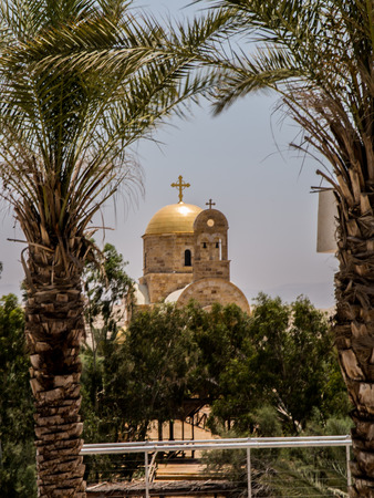 baptized: Qasr el Yahud near Jericho, according to tradition it is the place where the Israelites crossed the Jordan River where Jesus was baptized. Israels border with Jordan