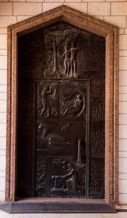 nazareth: NAZARETH, ISRAEL-July 08, 2015: Door of the Basilica of the Annunciation in Nazareth, Israel