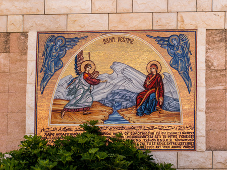 annunciation of mary: Nazareth, Israel, July 8, 2015. Mosaic on the wall in the vicinity of the Orthodox Church of the Annunciation in Nazareth, Israel