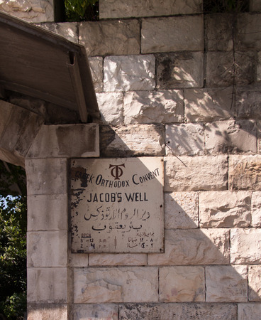 nablus: Plaque at the entrance modern Greek Orthodox convent in at Nablus in the West Bank, Israel,  which lies a well of Jacob. Jacobs well is where Jesus asked a Samaritan woman for a drink and offered her living water (John 4:5-42).